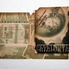 Livres anciens: ALGUNOS DATOS ECONÓMICOS SOBRE CATALUNYA - COMISSARIAT PROPAGANDA GENERALITAT DE CATALUNYA. Lote 164510990