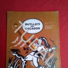 Libros antiguos: TUBAL BUTLLETI DEL CAÇADOR 2 CAZA CINEGETICA CATALUÑA. Lote 164575970