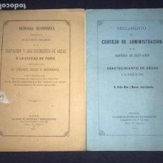 Libros antiguos: 1871-2. 2 OBRAS SOBRE EL ABASTECIMIENTO DE AGUA EN LA CIUDAD DE TORO (ZAMORA). RARAS.. Lote 165365422