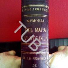Libros antiguos - TUBAL memoria del mapa vinicola de la provincia de BARCELONA R ROIG ARMENGOL ENOLOGIA - 165371462