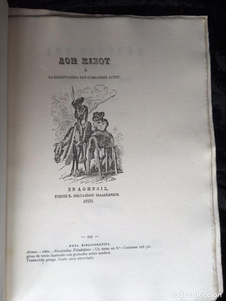 Libros antiguos: ICONOGRAFIA DE LAS EDICIONES DEL QUIJOTE - INGLESAS Y OTRAS - Foto 13 - 165633513