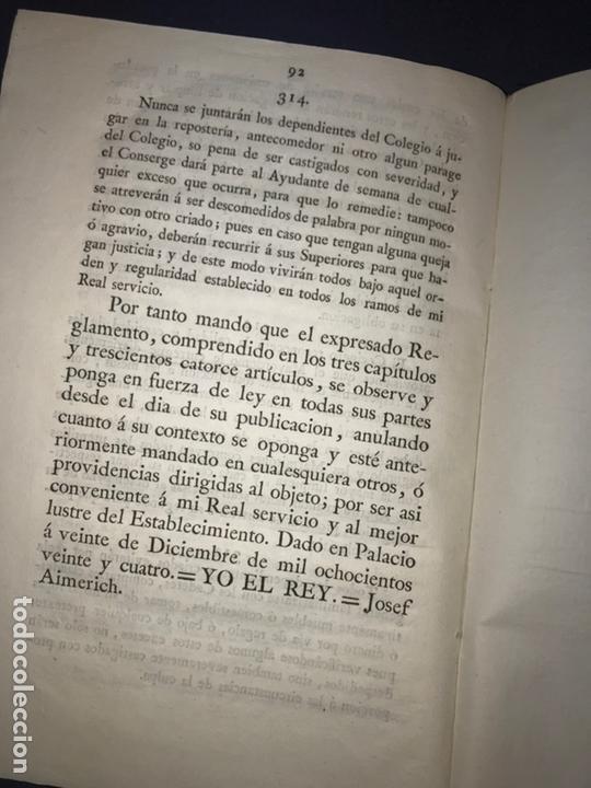 Libros antiguos: IMPRENTA REAL. 1824. REGLAMENTO para el Real Colegio General Militar Alcazar de Segovia. - Foto 5 - 165660006