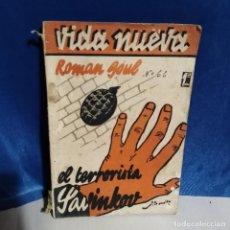 Libri antichi: EL TERRORISTA SAVINKOV, 1934 - ROMAN GOUL - VIDA NUEVA - ED. FENIX - MADRID - RARO. Lote 165786566