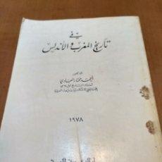 Libros antiguos: LOTE DE LIBROS ÁRABES. Lote 166200270