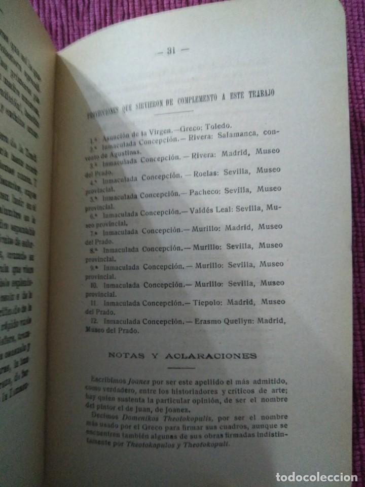Libros antiguos: Firmado por su autor. La Inmaculada y el Arte. 1908. Gregorio Campos y Campo. - Foto 5 - 166462358