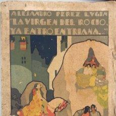 Libros antiguos: LA VIRGEN DEL ROCIO YA ENTRÓ EN TRIANA. ALEJANDRO PEREZ LUGIN. EDITORIAL JUVENTUD. MADRID, 1929.. Lote 166489790
