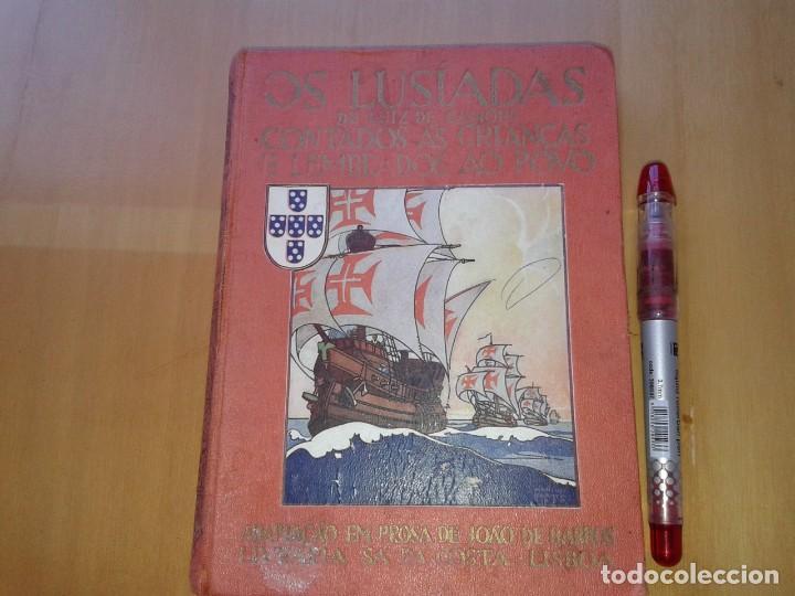 OS LUSIADAS DE LUIZ DE CAMOES, JOAO DE BARROS, 1931, 2ª EDIÇAO, EN PORTUGUES (Libros Antiguos, Raros y Curiosos - Literatura - Otros)