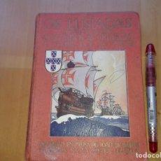 Libros antiguos: OS LUSIADAS DE LUIZ DE CAMOES, JOAO DE BARROS, 1931, 2ª EDIÇAO, EN PORTUGUES. Lote 166611302