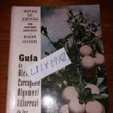 Libros antiguos: RUTAS DE ESPAÑA POR PARTIDOS JUDICIALES LEVANTE TAMARIT ALCIRA CARCAGENTE ALGEMESI VILLAREAL 1965. Lote 166626926