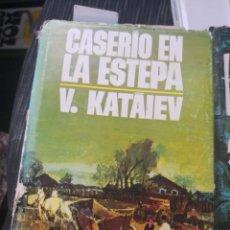 Libros antiguos: CASERIO EN LA ESTEPA. V. KATAIEV. EDIC. PLANETA. 1968. Lote 166706614