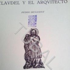 Libros antiguos: TUBAL PEDRO BENAVENT ESCULTORES Y ARQUITECTOS LIBRO NO CUBIERTAS SELLO ESCOLA MASSANA. Lote 167614632