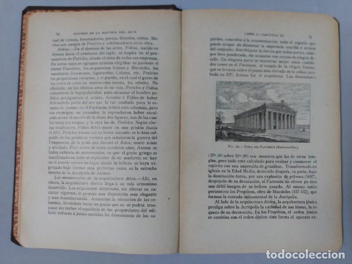 Libros antiguos: LIBRO: HISTORIA DEL ARTE, CA. BAYET, 1907 - Foto 9 - 167678200