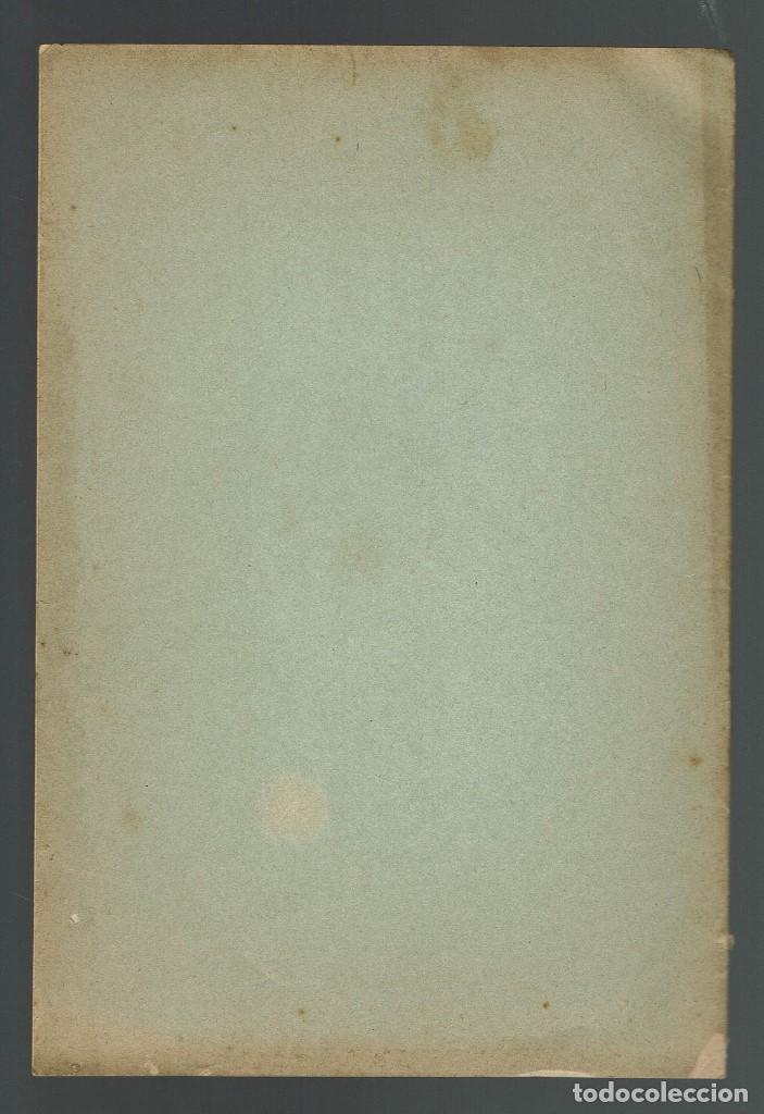 Libros antiguos: ESTATUTOS DEL CENTRO DE LA UNIÓN MERCANTIL E INDUSTRIAL. AÑO 1895. (MENORCA.2.4) - Foto 2 - 168166864