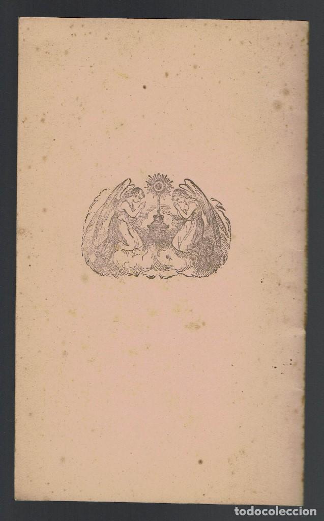 Libros antiguos: REGLAMENTO PARA LA CONGREGACIÓN DEL PÁLIO DE MAHÓN. AÑO 1885. (MENORCA.2.4) - Foto 2 - 168168244