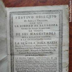 Libros antiguos: PERGAMINO. GUERRA SUCESION. 1711 FELIPE V FESTIVO OBSEQUIO DE AMOR CON QUE ZARAGOZA CELEBRÓ. Lote 168185328
