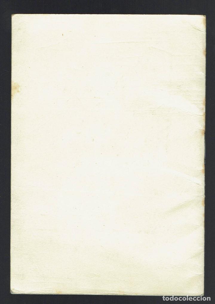 Libros antiguos: REGLAMENTO DE LA ASOCIACIÓN DE PADRES DE ALUMNOS DEL I.N.E.M. DE MAHÓN . AÑO 1967. (MENORCA.2.4) - Foto 2 - 168189452