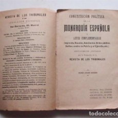 Libros antiguos: CONSTITUCIÓN POLÍTICA DE LA MONARQUÍA ESPAÑOLA Y LEYES COMPLEMENTARIAS. MADRÍD, 1922. Lote 168307356