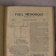 Libros antiguos: FULL MENORQUÍ. SUPLEMENT DE -EL IRIS-. AÑOS 1934-1936. (MENORCA.2.4). Lote 168413868
