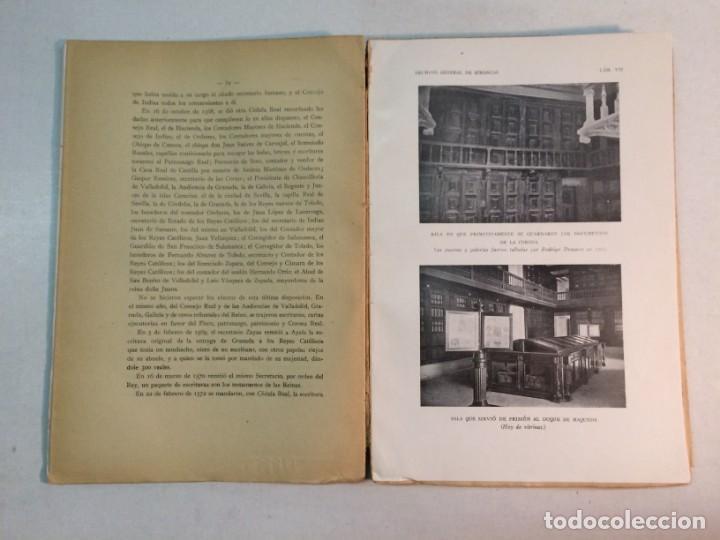 Libros antiguos: Guia Histórica y descriptiva del Archivo General de Simancas (1920) - Foto 4 - 168466408