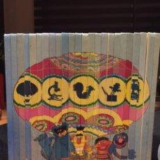 Libros antiguos: PREGUNTALE A SESAMO - COLECCIÓN INCOMPLETA 24 LIBROS - ORBIS/MONTENA 1986 (MUPPETS-BARRIO SESAMO). Lote 168771058