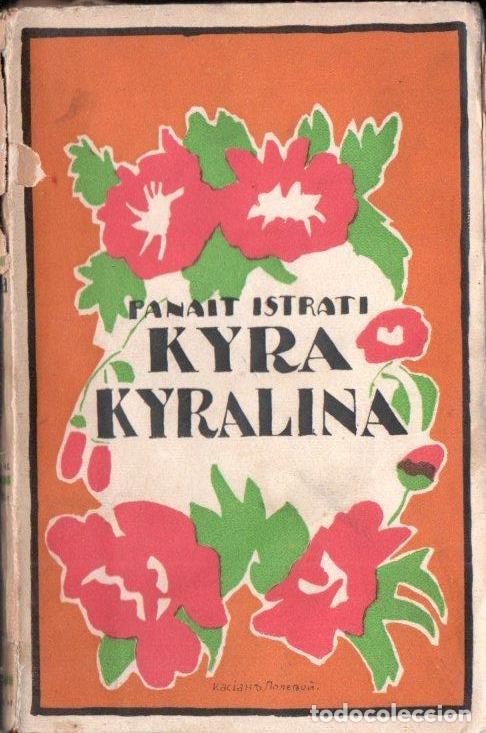 PANAIT ISTRATI : KYRA KYRALINA (LUX, C. 1930) PRÓLOGO DE BLASCO IBÁÑEZ (Libros antiguos (hasta 1936), raros y curiosos - Literatura - Narrativa - Otros)