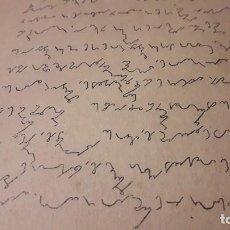 Libros antiguos: TRATADO DE TAQUIGRAFÍA MARTINIANA MODERNA, 1934 (LEÓN SANZ LODRE). Lote 169014936
