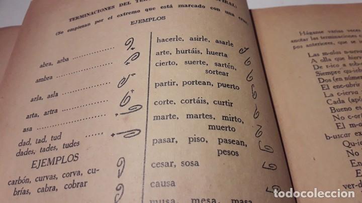 Libros antiguos: TRATADO DE TAQUIGRAFÍA MARTINIANA MODERNA, 1934 (León Sanz Lodre) - Foto 4 - 169014936