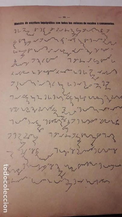 Libros antiguos: TRATADO DE TAQUIGRAFÍA MARTINIANA MODERNA, 1934 (León Sanz Lodre) - Foto 8 - 169014936