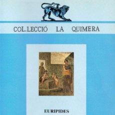 Libros antiguos: EURÍPIDES: MEDEA. INTRODUCCIÓ, TRADUCCIÓ CATALANA I NOTES DE JOAN ALBERICH. Lote 169095264