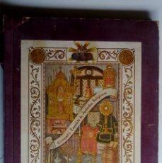 Libros antiguos: CATALOGO COMPAÑIA ESPAÑOLA DE ARTICULOS RELIGIOSOS VALENCIA. AÑOS 20 . Lote 169301780