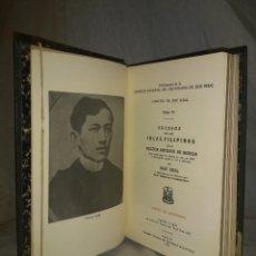 Libros antiguos: SUCESOS DE LAS ISLAS FILIPINAS - AÑO 1890 - D.A.DE MORGA.JOSE RIZAL.. Lote 169324488
