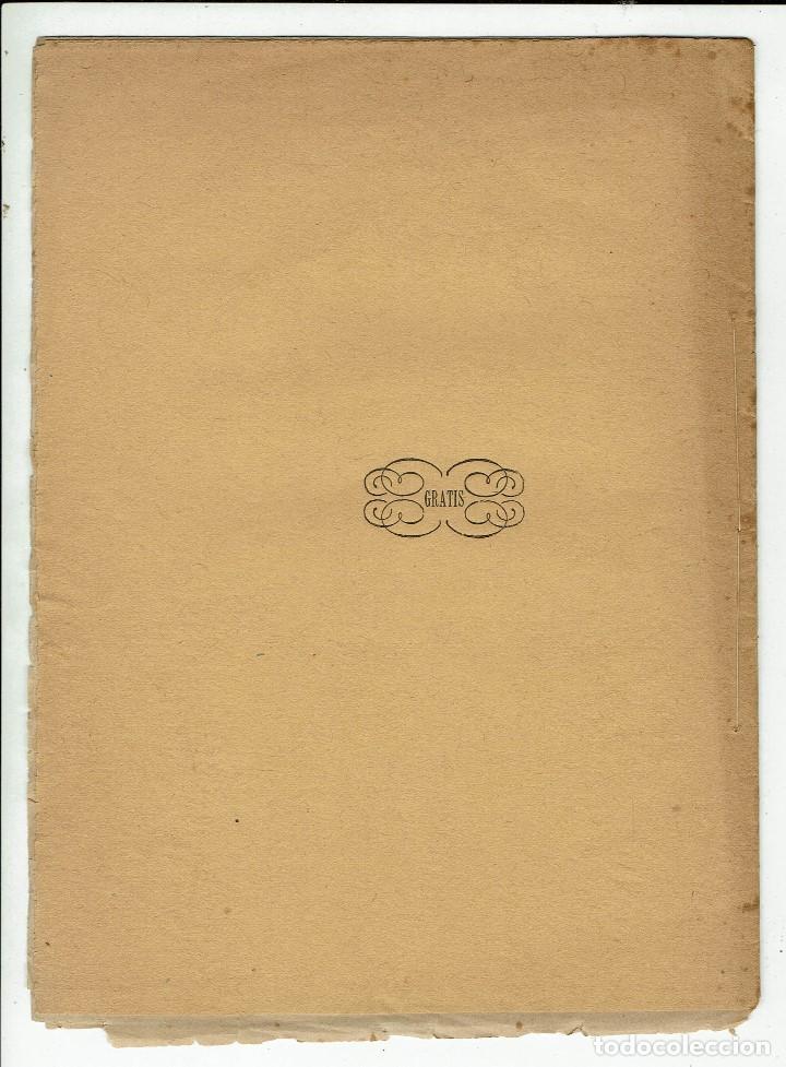 Libros antiguos: BREVE RELACIÓN DE LOS OBSEQUIOS TRIBUTADOS AL EXCM.SR.D.MANUEL ARMIÑÁN,TENIENTE GE.1888(MENORCA.3.4) - Foto 2 - 169413336
