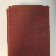 Libros antiguos: HISTORIA ANECDÓTICA DEL TOREO. Lote 169688696