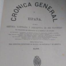 Libros antiguos: ALAVA, 1868 JOSE BISSO, CRÓNICA GENERAL DE ESPAÑA, HISTORIA ILUSTRADA DE LA PROVINCIA. CUADERNO 76. Lote 169966072