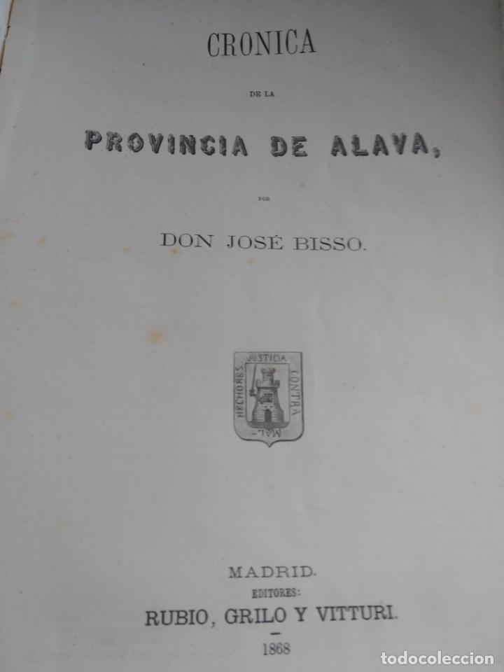 Libros antiguos: ALAVA, 1868 Jose Bisso, Crónica General de España, HISTORIA ILUSTRADA DE LA PROVINCIA. CUADERNO 76 - Foto 2 - 169966072