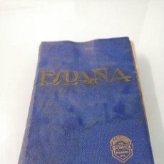 Libros antiguos: RECUERDO DE ESPAÑA. ABRIL, 1934. GUÍA TURÍSTICA DE ESPAÑA.. Lote 170226782