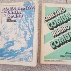 Libros antiguos: EDITORIAL DE LA AGENCIA DE PRENSA NÓVOSTI MOSCÚ. LOTE DE DOS LIBROS.. Lote 170436822
