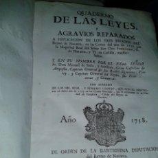 Libros antiguos: QUADERNO DE LAS LEYES Y AGRAVIOS REPARADOS A SUPLICACION DE LOS TRES ESTADOS DEL REYNO DE NAVARRA. Lote 171387214
