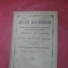 Libros antiguos: CATALOGO BOLETIN BIBLIOGRAFICO LIBRERIA DE LANCE MANUEL BERENGUER MOLERA. VALENCIA 1913.. Lote 171523164