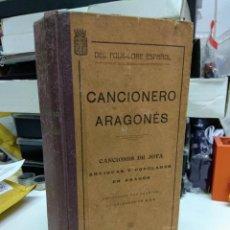Libros antiguos: CANCIONERO ARAGONES (JOTA ARAGONESA). Lote 171523919