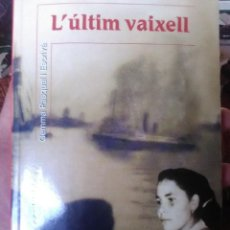 Libros antiguos: L'ULTIM VAIXELL. Lote 171823434