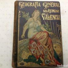 Libros antiguos: MUY DIFÍCIL! GEOGRAFÍA GENERAL DEL REINO DE VALENCIA (PROVINCIA DE CASTELLÓN) . Lote 171975169