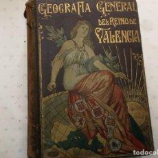 Libros antiguos: DIFÍCIL! GEOGRAFÍA GENERAL DEL REINO DE VALENCIA . Lote 171975713
