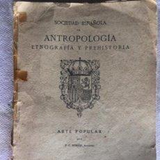 Libros antiguos: ARTE POPULAR CESAR MORAN SALAMANCA FOTOS 92 PG. Lote 171988260