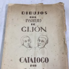 Libros antiguos: DIBUJOS DEL INSTITUTO DE GIJÓN. CATÁLOGO. - MORENO VILLA, 1926- INST. JOVELLANOS. Lote 172423744