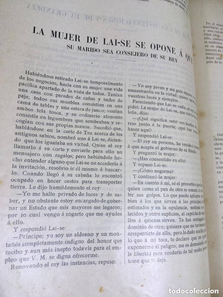 Libros antiguos: EL BELLO SEXO VINDICADO - HISTORIA MORAL DE LAS MUJERES - FRANCISCO NACENTE - 2 TOMOS 1890 ca 1ªEd. - Foto 14 - 172615752