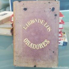 Libros antiguos: LIBRO DE LOS ORADORES-TOMO PRIMERO--POR TIMON--LIBRERIA PLUS ULTRAQ-1861-RARA PORTADA. Lote 173020407