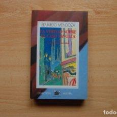 Libros antiguos: LA VERDAD SOBRE EL CASO SAVOLTA. EDUARDO MENDOZA. Lote 173043130