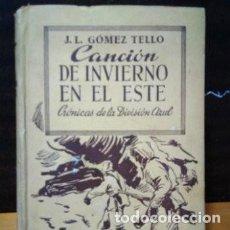 Libros antiguos: CANCIÓN DE INVIERNO EN EL ESTE. CRÓNICAS DE LA DIVISIÓN AZUL. JOSÉ LUIS GÓMEZ TELLO. PRIMERA EDICIÓN. Lote 173379189