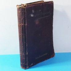 Libros antiguos: MANUAL DEL MAQUINISTA DE LA MARINA MERCANTE, EUGENIO AGACINO, CADIZ 1900 433 PAG ILUSTRADO. Lote 173657135